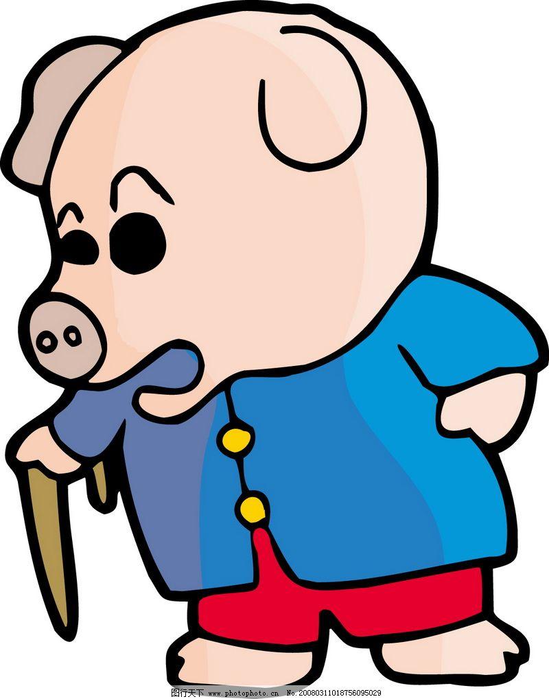 猪0019_可爱卡通_动漫卡通_图行天下图库
