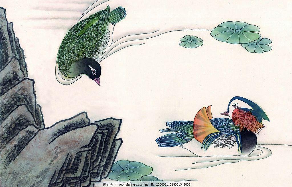 鸳鸯 国画 水彩 水墨画 禽类 文化艺术 绘画书法 设计图库 350 jpg