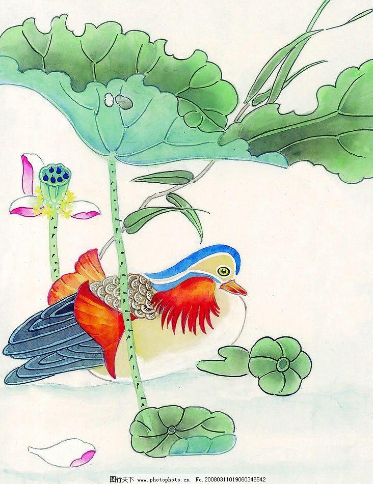 鸳鸯 国画 水彩 水墨画 文化艺术 绘画书法 设计图库 350 jpg