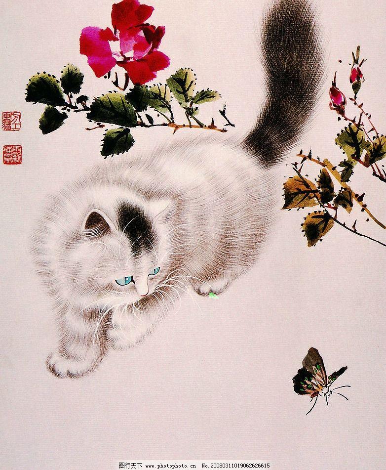 工笔猫 工笔 猫 文化艺术 绘画书法 设计图库 72 jpg