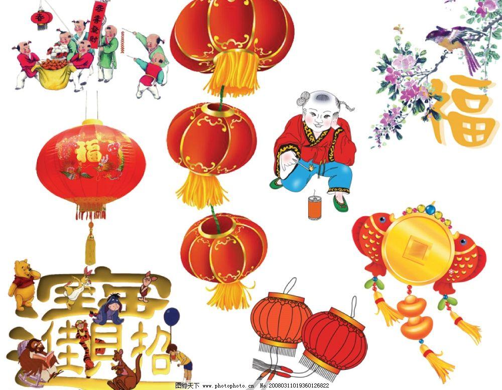 节日 节日素材 小孩喜闹放鞭炮 喜鹊福 大红灯笼 节日素材 春节 源