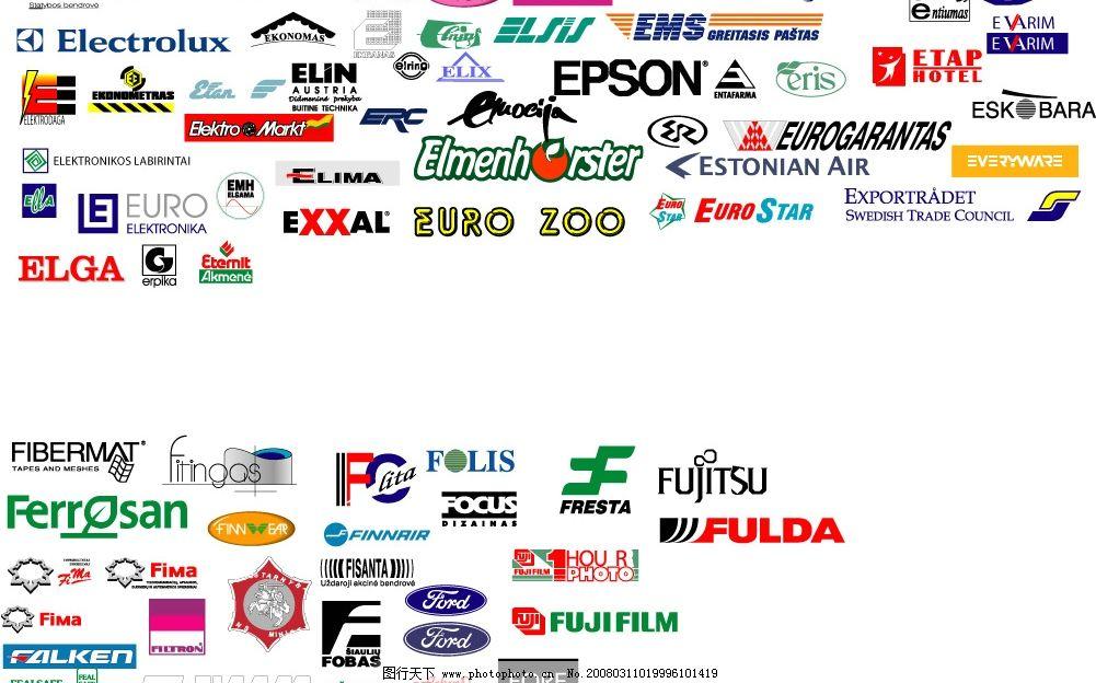 """有""""E""""""""F""""的英文标志 适量标志 著名品牌标志 标志组合"""