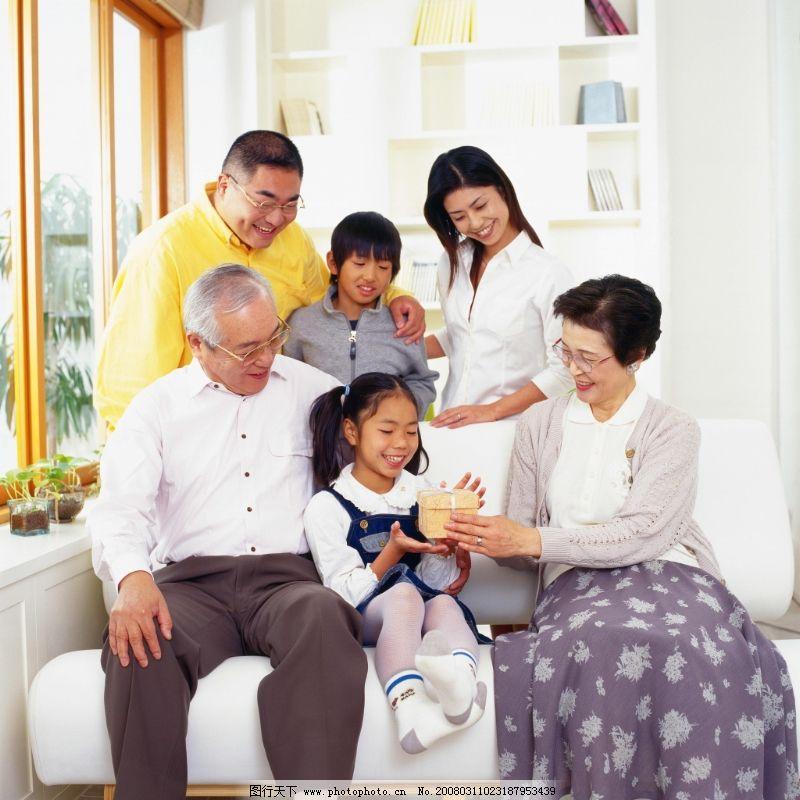 温馨家庭0073