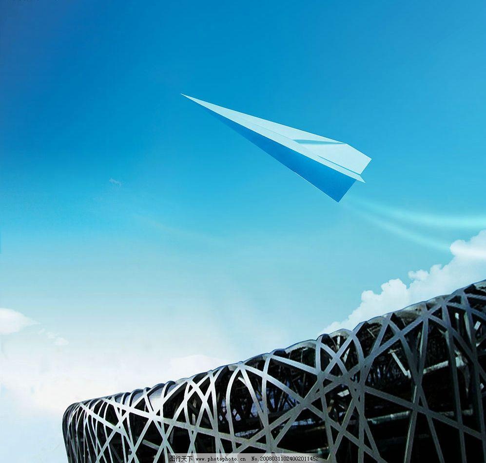 鸟巢1 鸟巢,奥运,2008,纸飞机,希望 自然景观 人文景观 设计图库 300
