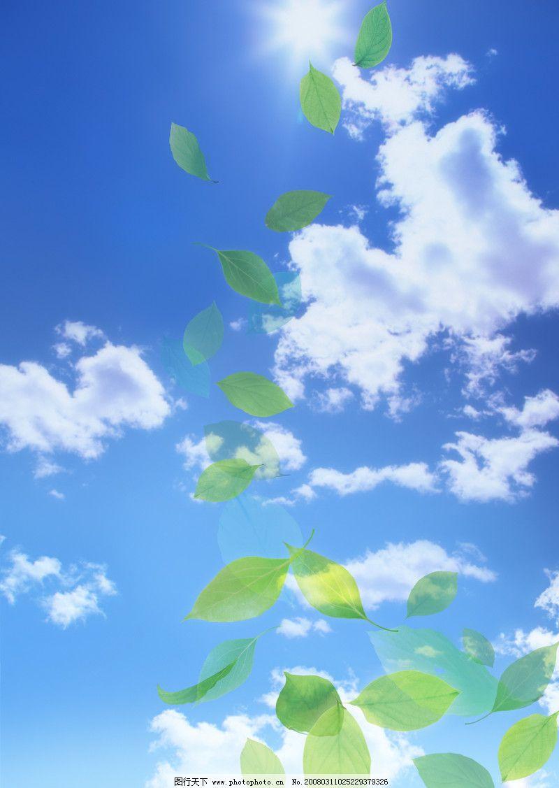 背景 壁纸 风景 设计 矢量 矢量图 素材 天空 桌面 800_1127 竖版 竖