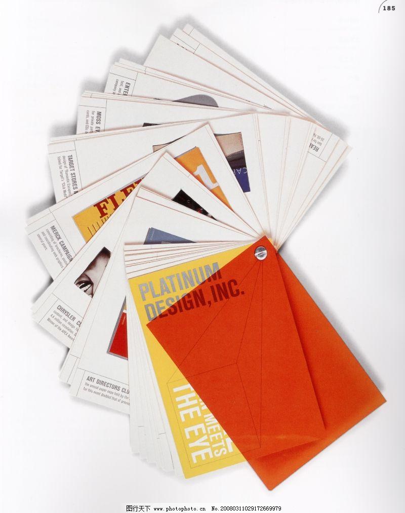 包装设计 纸品创意设计