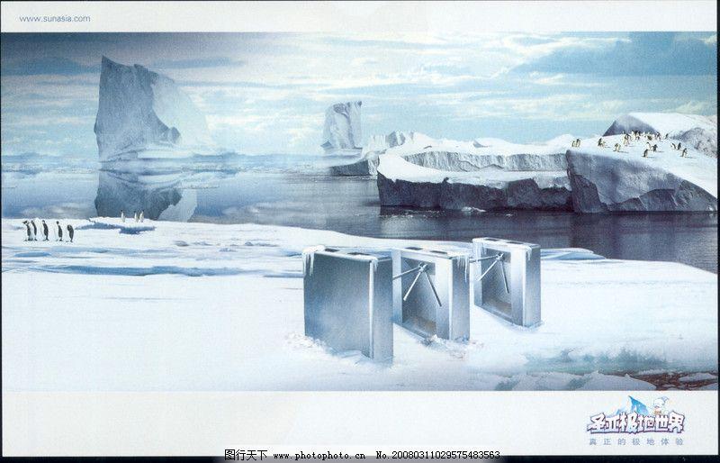 其它0013 第十三届中国广告节获奖作品集