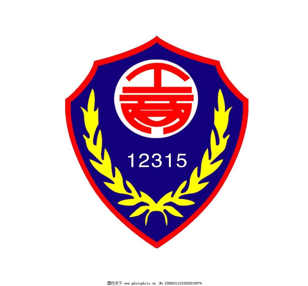 logo logo 标志 设计 图标 1001_927