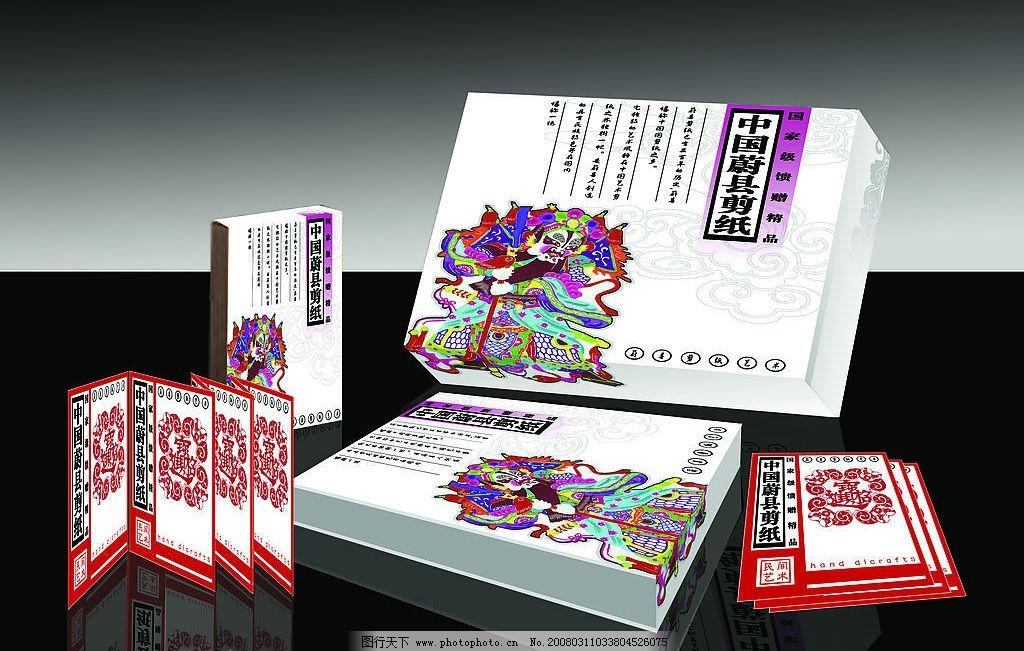 中国包装 剪纸 其他 图片素材 包装设计