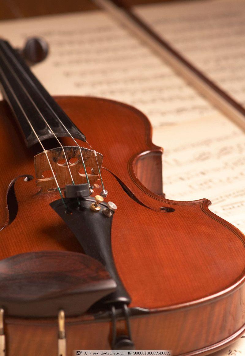 废物利用手工制作小提琴