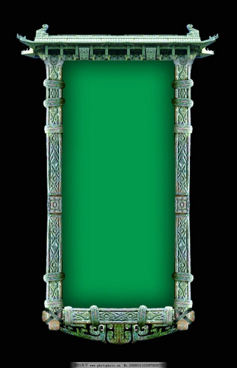 古典边框0533