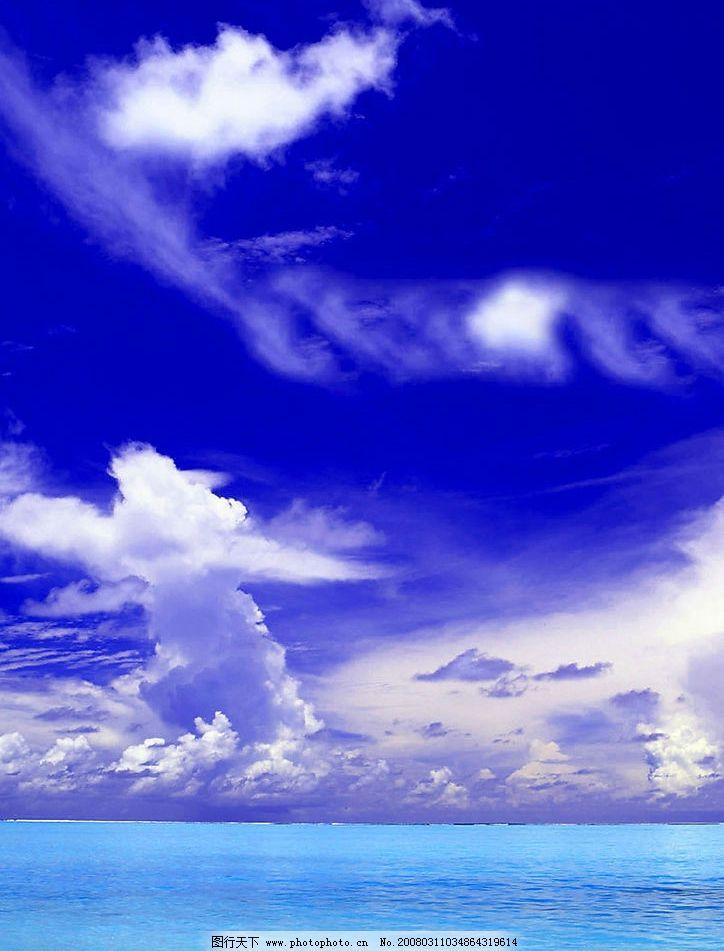 大海 自然 自然景观 自然风景 摄影图库