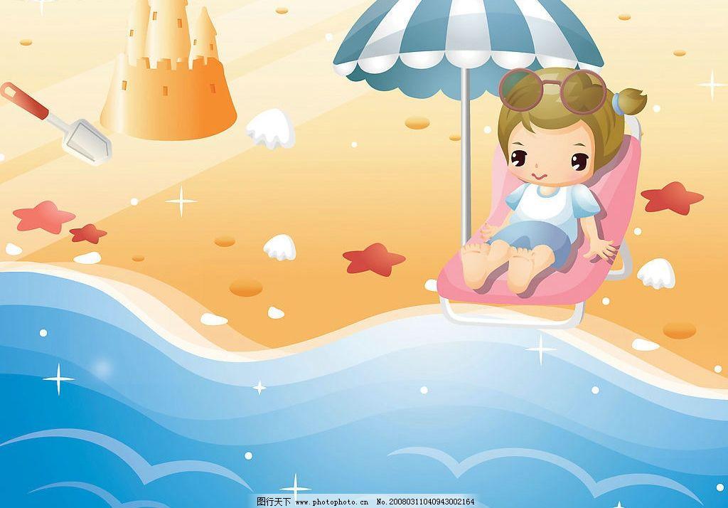 儿童矢量图 矢量人物 海滩 可爱 卡通 动漫 漫画 插画 儿童幼儿