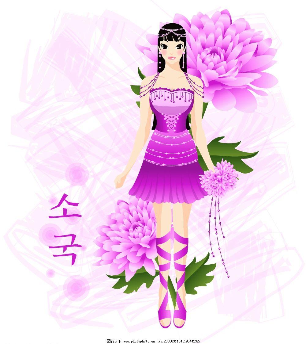 美丽新娘 高贵 大方 矢量人物 妇女女性 矢量图库   ai
