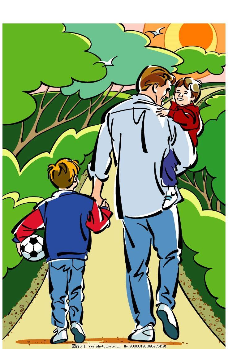 运动 运动足球父子风景人物散步 文化艺术 体育运动 矢量图库   eps