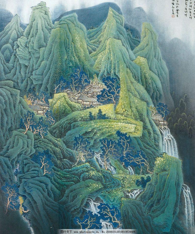 泉声春色满山乡图 国画 山水画 水墨画 文化艺术 绘画书法 现代山水画