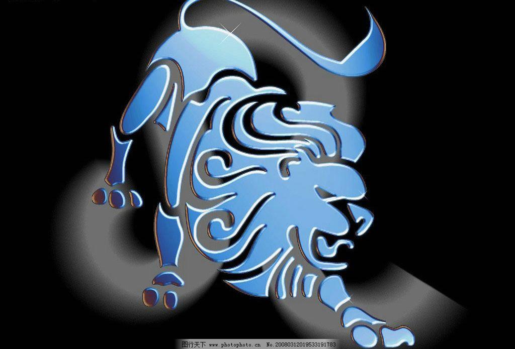 狮子座 背景