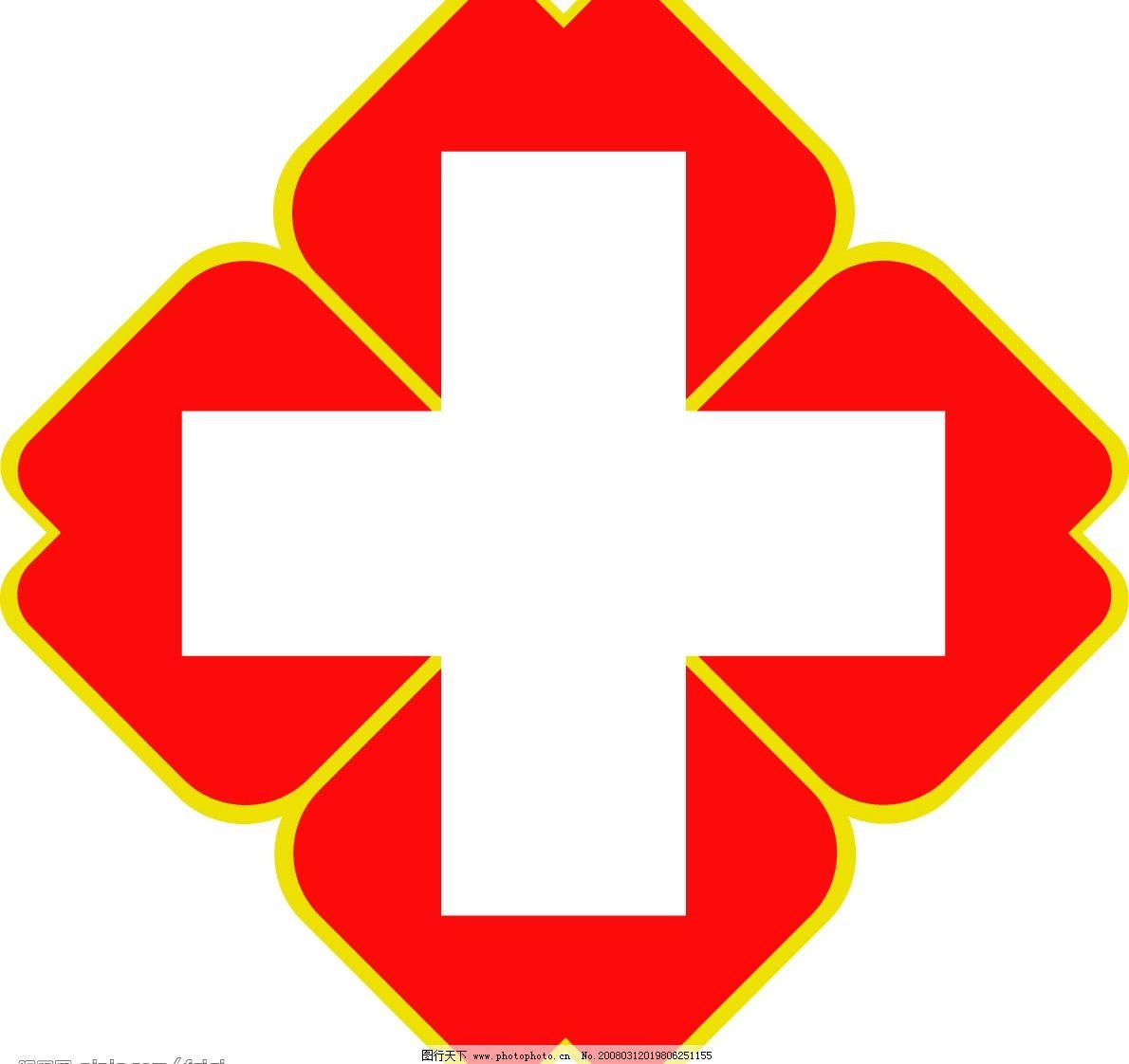 logo logo 标志 设计 矢量 矢量图 素材 图标 1190_1122