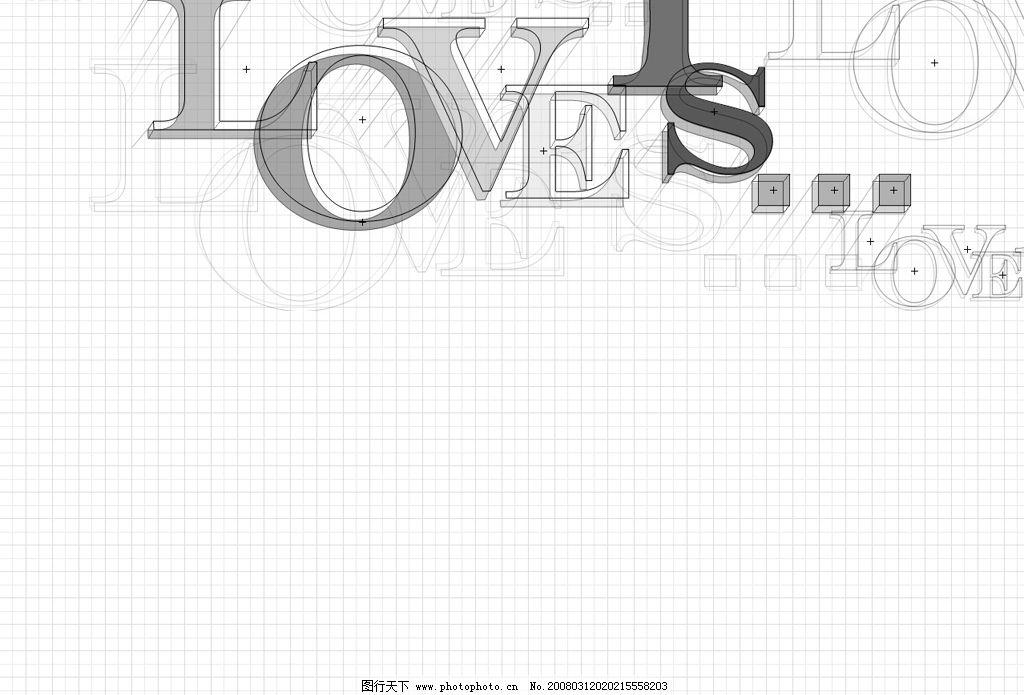 可爱网页像素背景图片