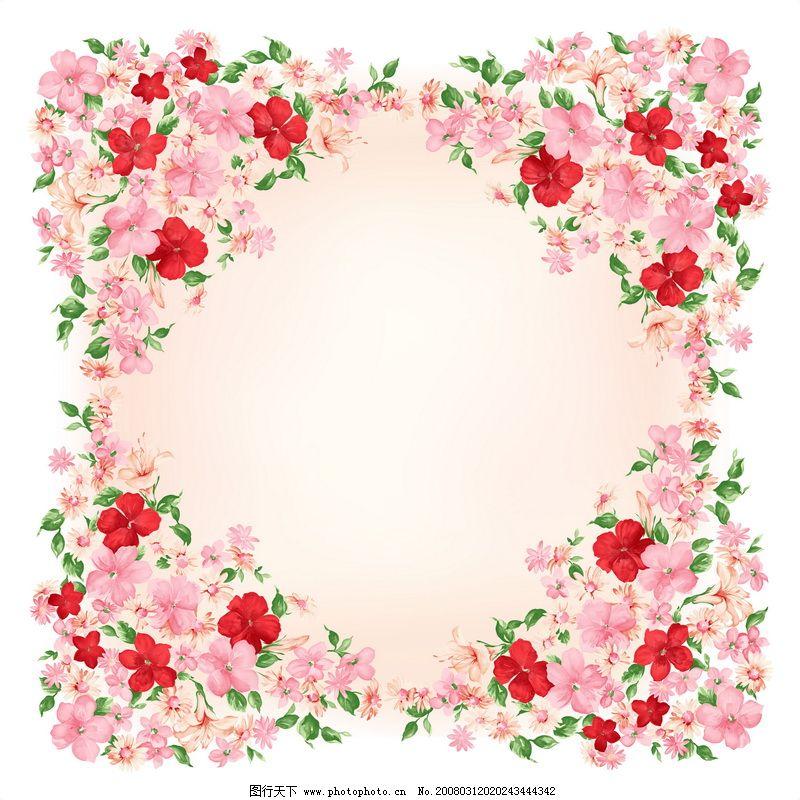 花卉边框0014