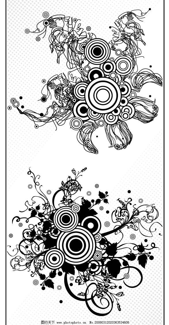 古典 花纹 黑白 花纹花边 矢量图库