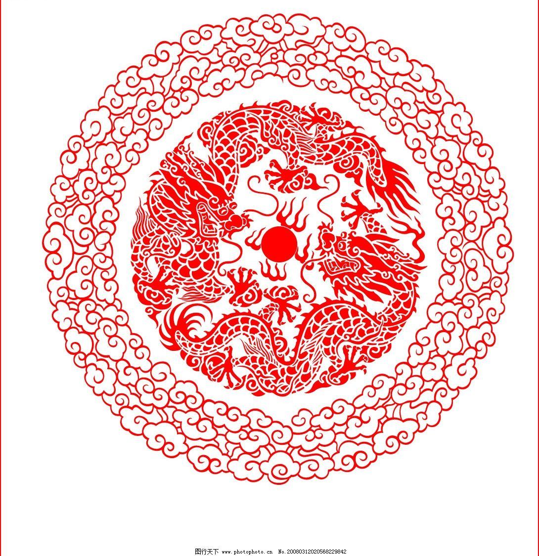 中国古典图案矢量素材:环形如意龙纹图片