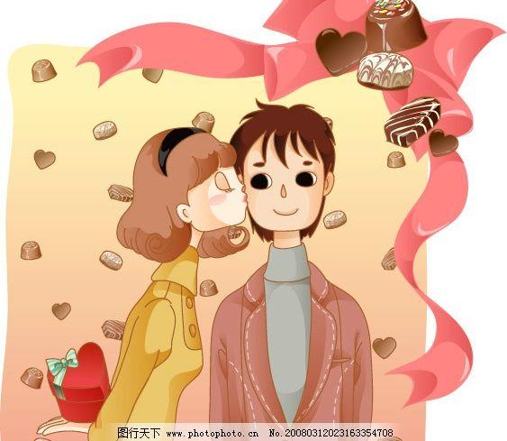 漫画爱情 漫画人物 礼物 蝴蝶结 矢量人物 日常生活 浪漫爱情 矢量