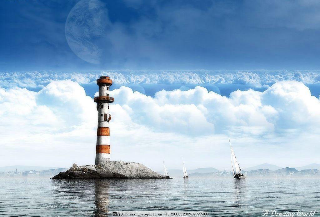 梦幻景色 蓝天 白云 合层效果 灯塔 帆船 大海 自然景观 其他 设计