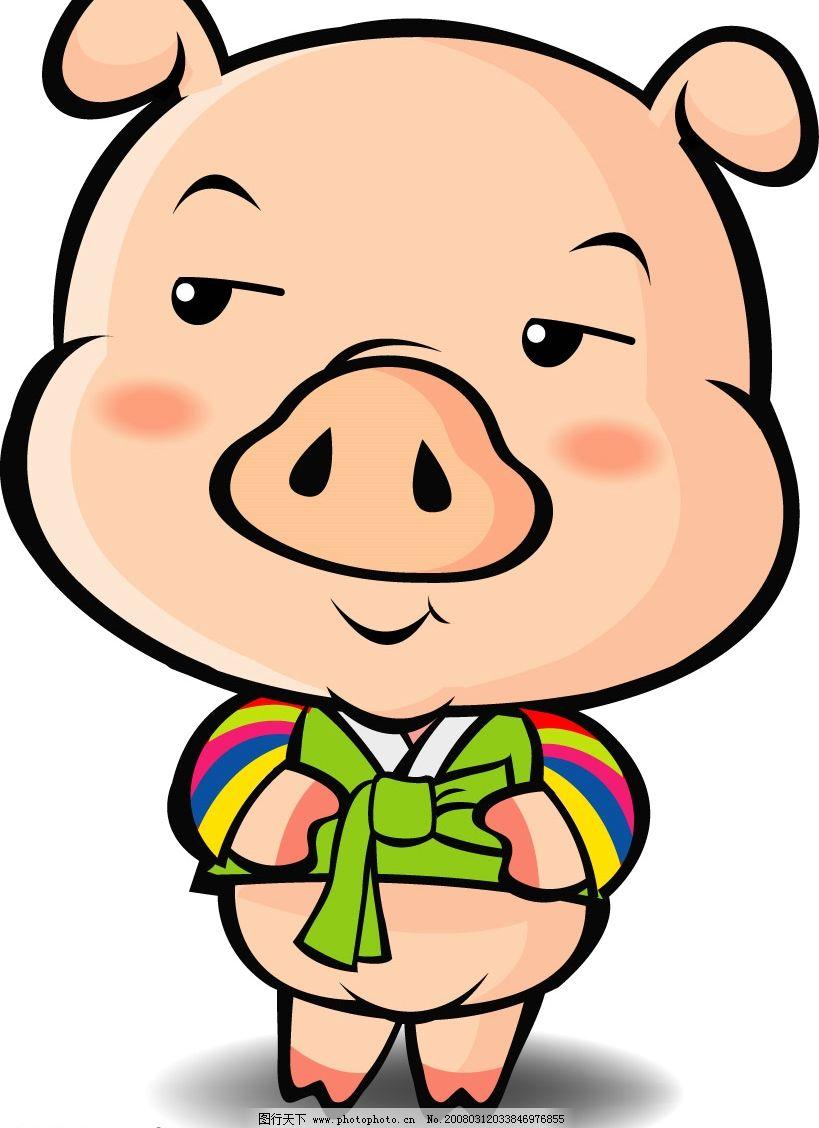 可爱的卡通猪图片