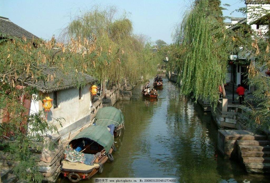 乡村风景 柳树 河水 小船 房屋 自然景观 自然风景 摄影图库
