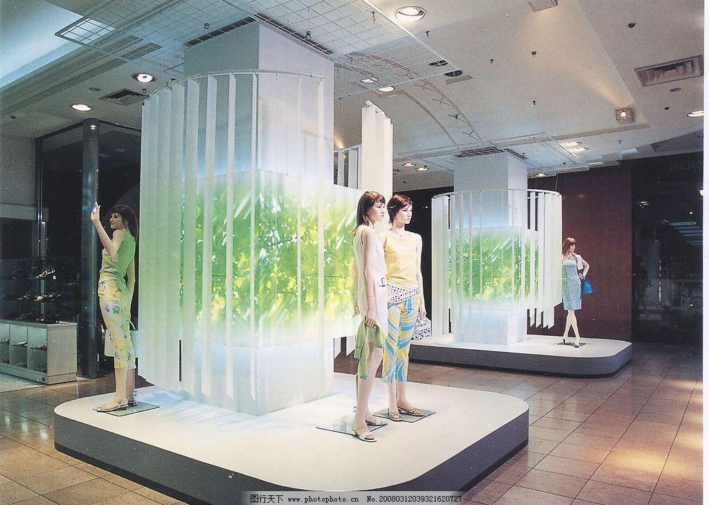 日本商场店面与橱窗设计 店面橱窗设计 高清图片 摄影图片 灯光效果图片