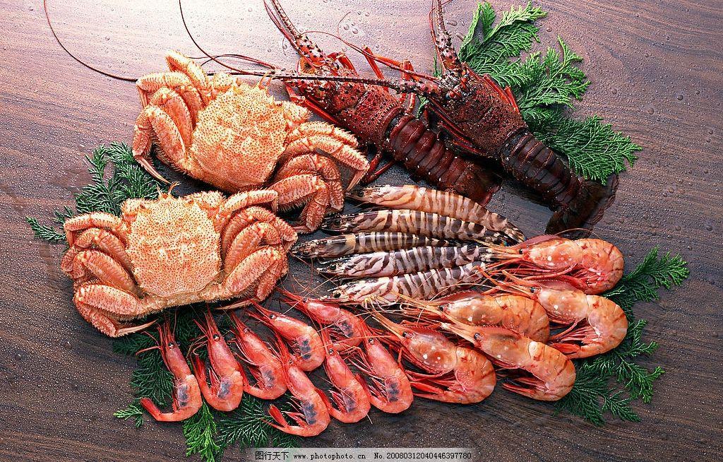 海鲜大全 虾蟹 贝壳 螺 龙虾 新鲜食物原料 美味 餐饮美食