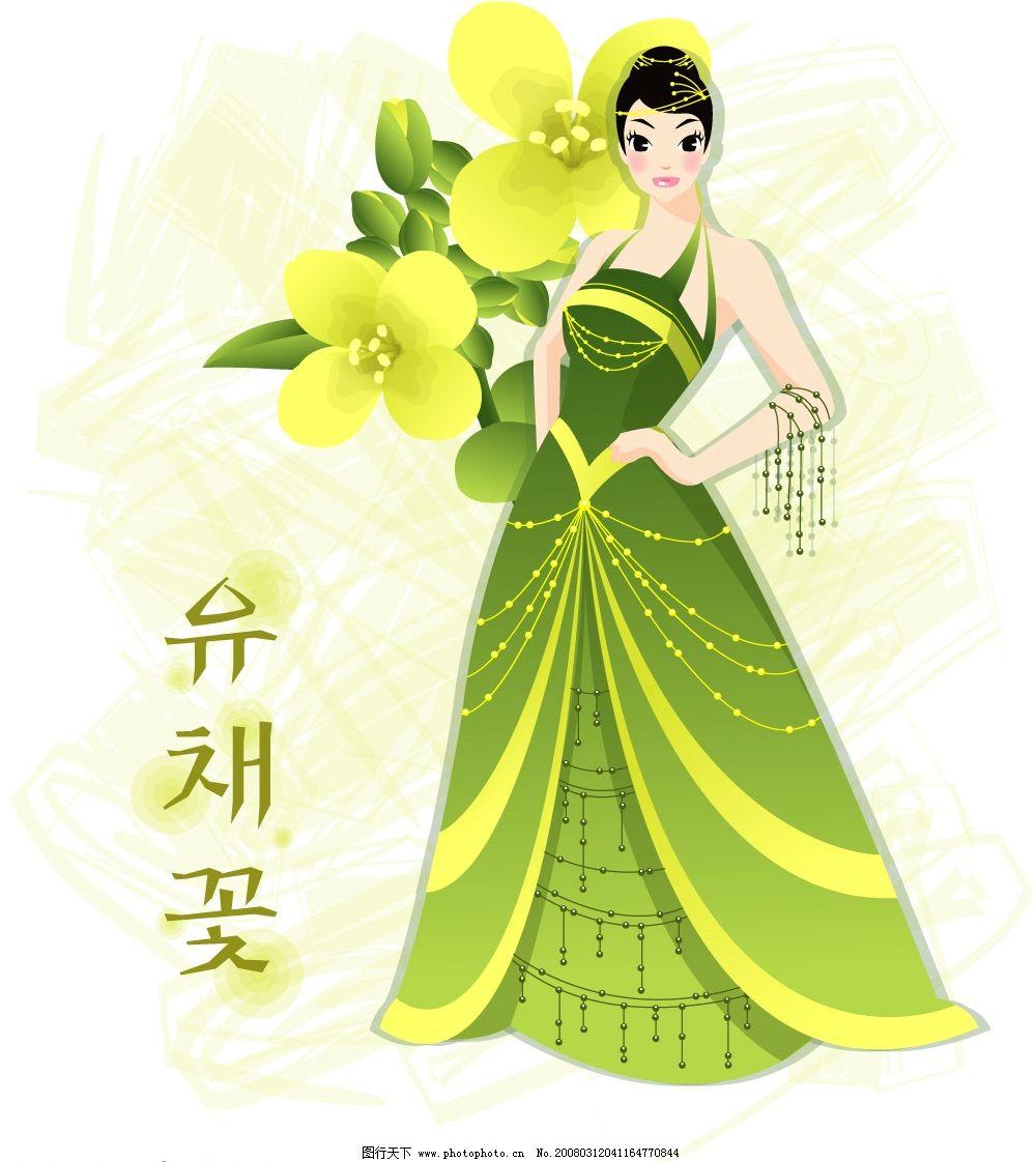 新娘 韩式新娘 矢量人物 妇女女性 矢量图库   ai