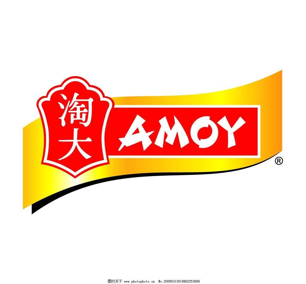 食品logo 食品 logo 标识标志图标 企业logo标志 矢量图库   ai
