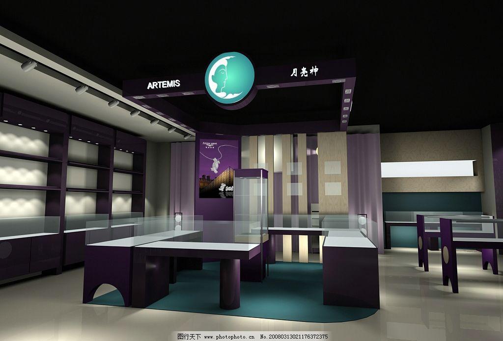 渲染图片 3d设计 汽车渲染图片 展厅设计图 3d效果图 设计图库