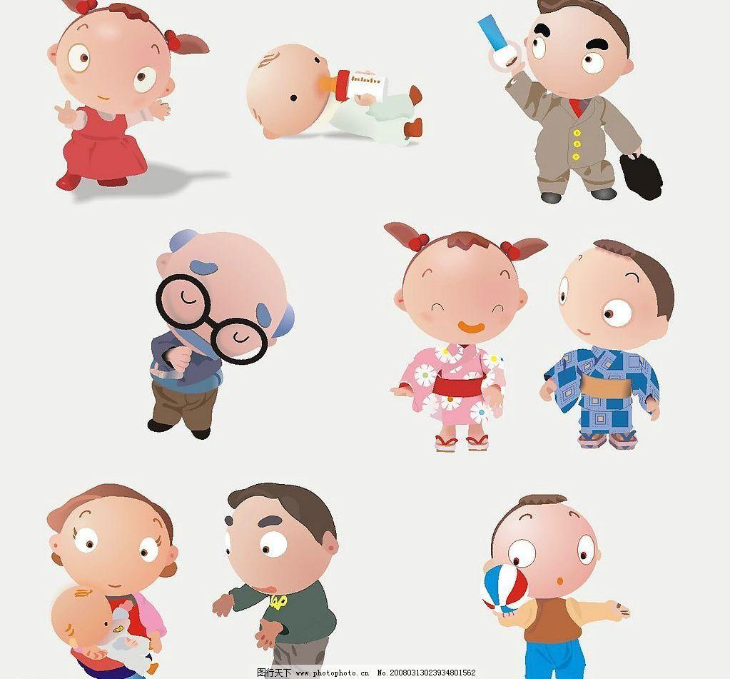 卡通人物 男孩 女孩 老人 婴儿 小孩 矢量人物 其他人物 矢量图库