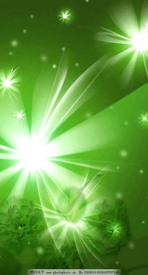 背景 壁纸 绿色 绿叶 设计 矢量 矢量图 树叶 素材 植物 桌面 512_951