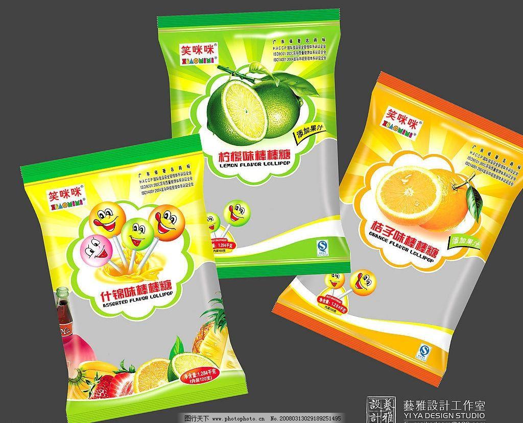 棒棒糖 食品 广告设计 包装设计 设计图库 300 jpg