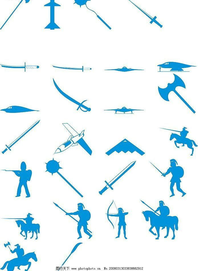 军事 图标 素材 剑 炮 刀 斧头 其他矢量 矢量素材 矢量图库   cdr