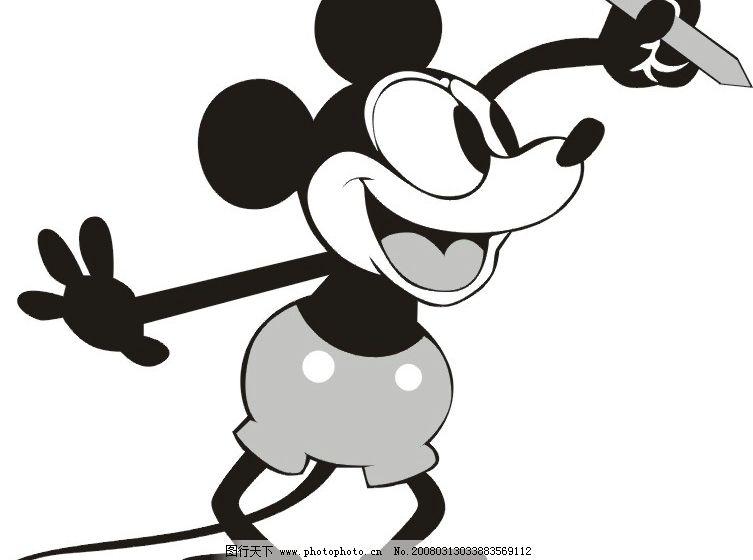 卡通 动漫 米老鼠 画图图片