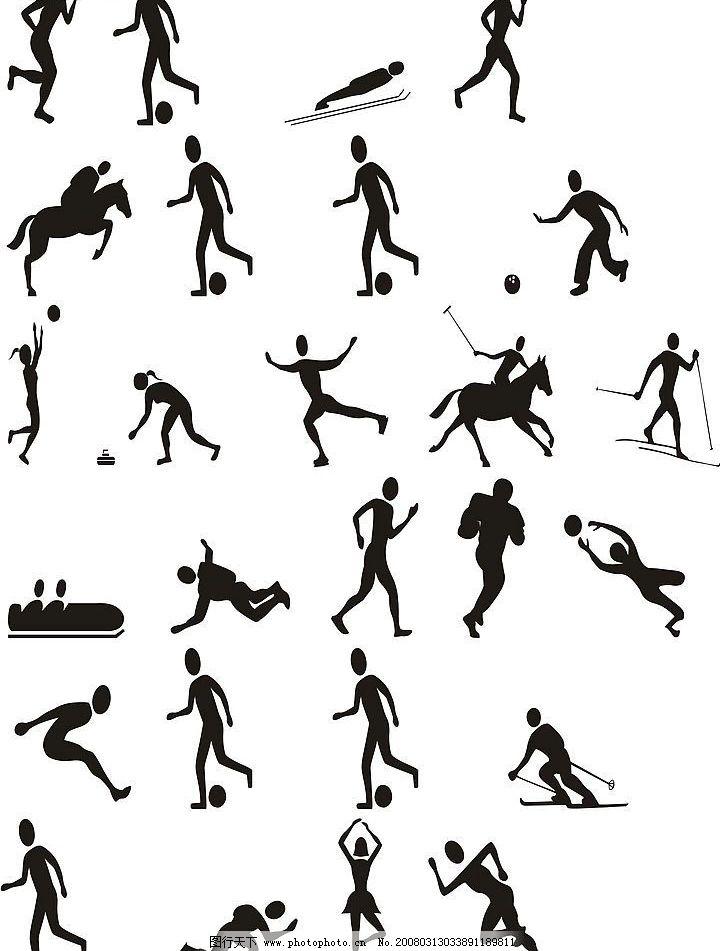 各类体育动作 运动 跑步 足球 其他矢量 矢量素材 矢量图库