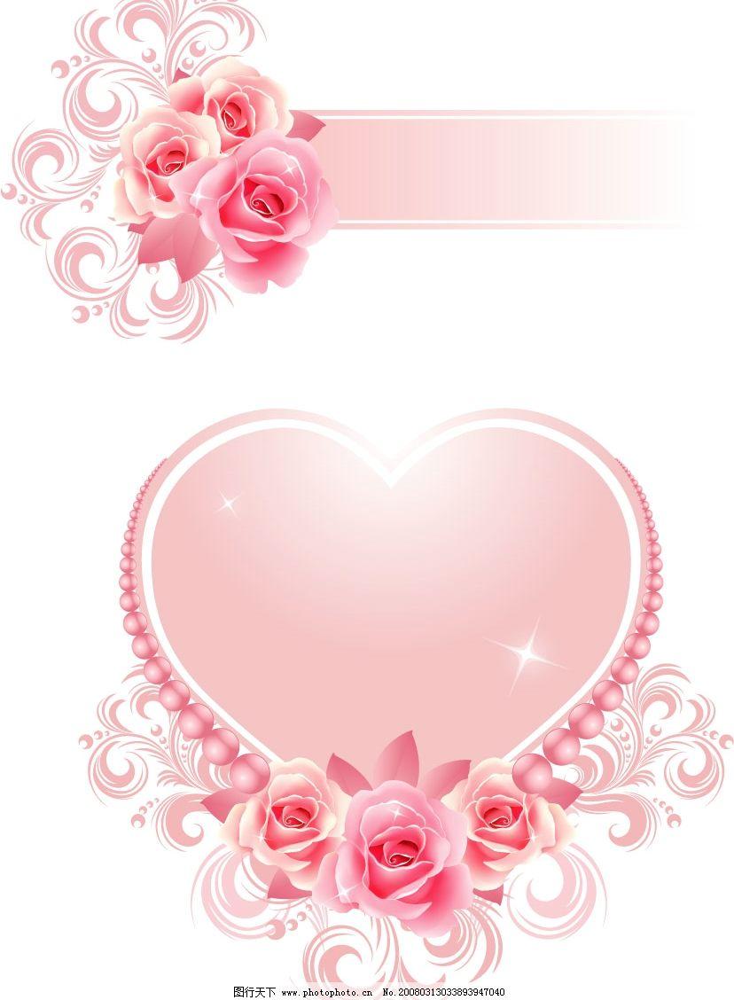 爱的背景图片,其他矢量 矢量素材 爱情 矢量图库-图行