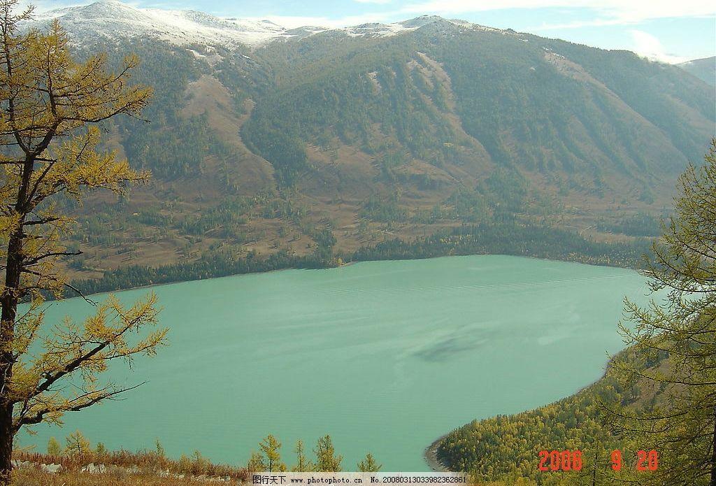 新疆-喀纳斯湖 旅游摄影 国内旅游 摄影图库 72 jpg