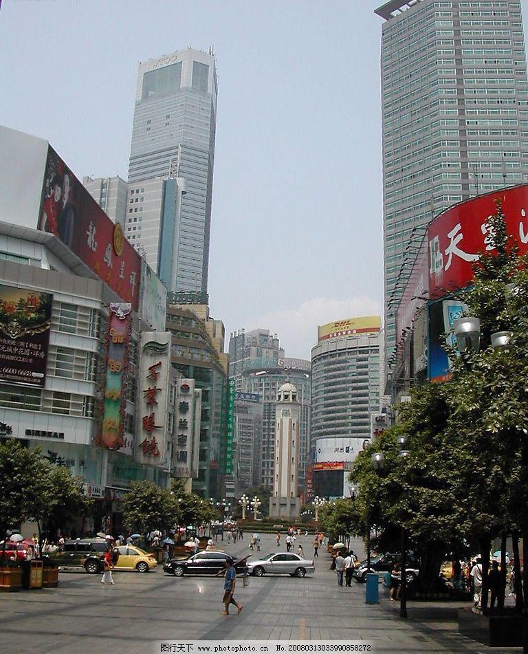 重庆 解放路 旅游摄影 国内旅游 一组风景图 摄影图库 300 jpg