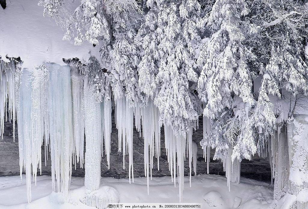 寒冷的图片图片