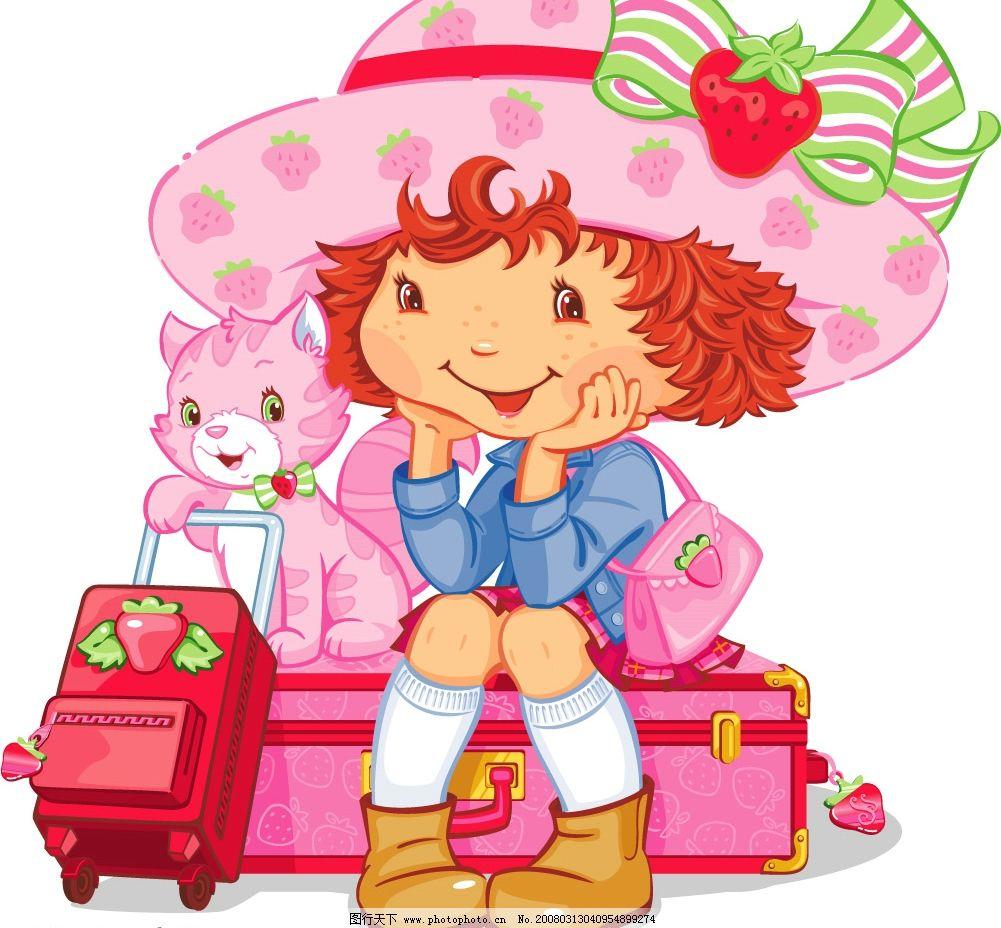 草莓女孩 小猫 书包 卡通 可爱 动漫 漫画 矢量人物 儿童幼儿