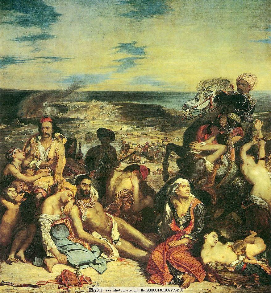 十九世纪欧洲绘画 油画 西方 文化艺术 美术绘画 摄影图库图片