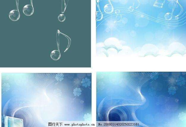 云朵免抠图透明素材可爱