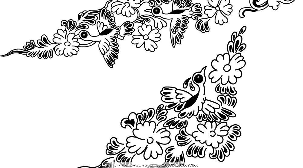 花纹可以怎么画