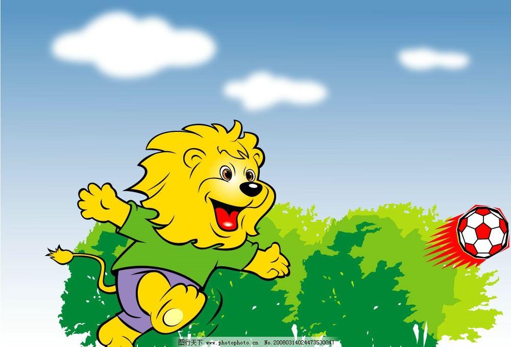 小狮子图片手绘卡通图片